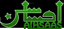 Aihsaas International